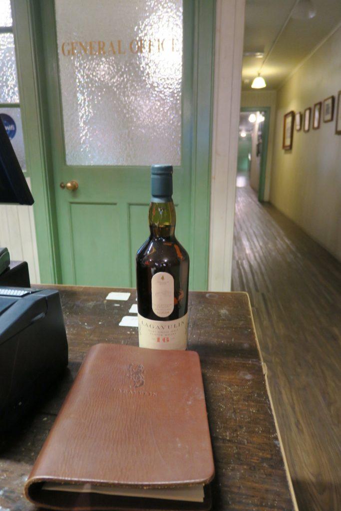 Lagavulin Whisky Distillery